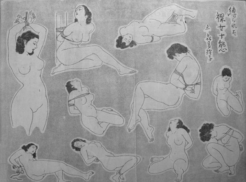 """THIS SEMINAL ILLUSTRATION, 10 TIED WOMEN BY KITA REIKO, APPEARED IN KITAN CLUB IN 1952. CIRCULATION EXPLODED FOLLOWING THE ISSUE IT APPEARED IN, INFLUENCING THE MAGAZINE'S SM DIRECTION. COURTESY OF MASTER """"K"""""""